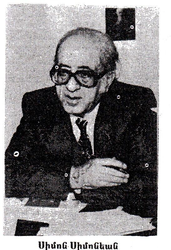 Simon Simonian